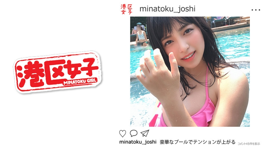 402MNTJ-004 港区女子 あかり(21歳)
